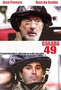 Sporting - Brigada 49 - Postal de Publicidade