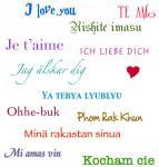 Amor em várias línguas - Postal de Amor